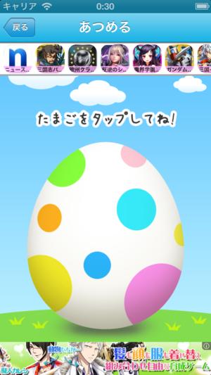 yurukore3