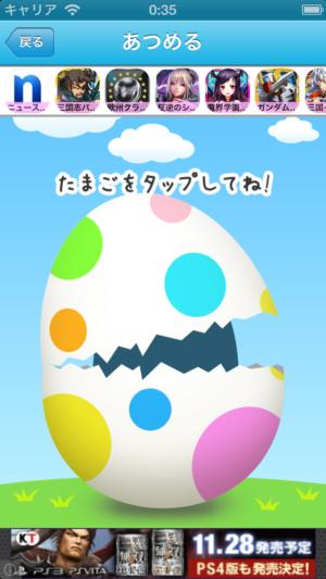 yurukore4