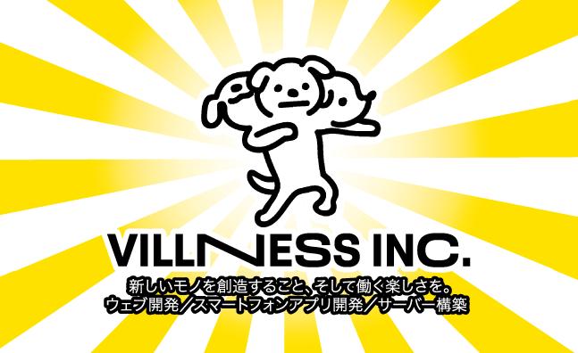株式会社Villness(ヴィルネス)