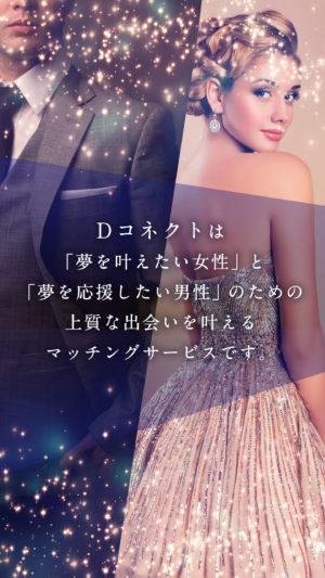 d_connect_01