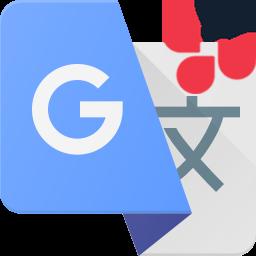 Chrome拡張機能 Chatwork翻訳 株式会社villness ヴィルネス