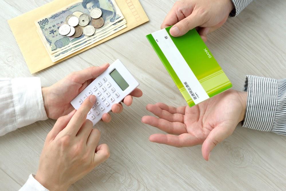 idecoで公務員が着実にお金を貯めるために押さえておきたいこと3つ