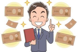 難易度別!サラリーマンにおすすめの節税方法10選と節税事例