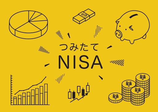 つみたてNISA(積立NISA)の20年後の利益を解説